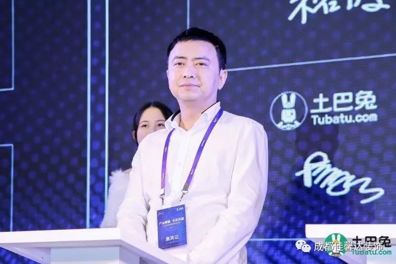 佳馨达建筑创始人兼董事长:柘波先生