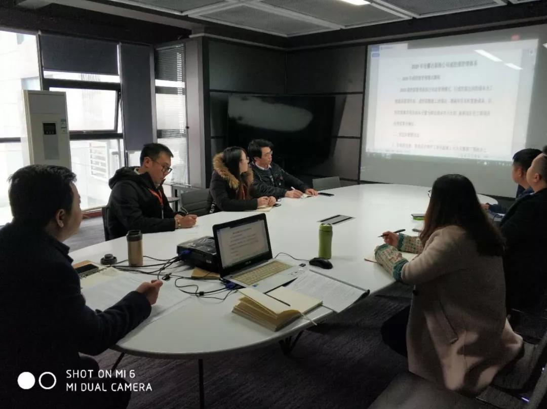 佳馨達建筑招投標事業部門培訓現場